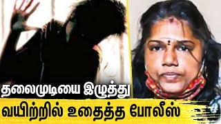 Police attacked School Teacher