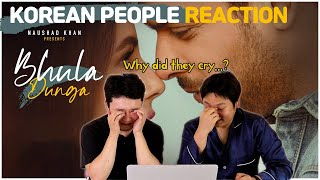 Download song   KOREAN   Reaction  Bhula Dunga - Darshan Raval    Sidharth Shukla   Shehnaaz Gill
