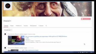 3 способа получать заявки из FB без сайта