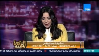 مساء القاهرة - عاااااجل ... اول رد فعل للرئيس السيسي عن انهيار كوبري الجامعة بسوهاج !