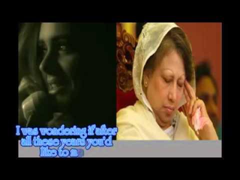 Khaleda zia funny song