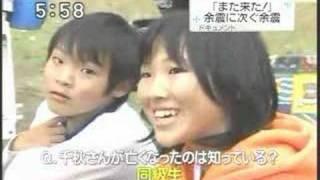 悪質女レポーター 女子児童を泣かす thumbnail