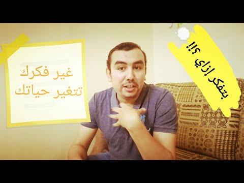 رواية حب في زمن الجاهلية pdf تحميل