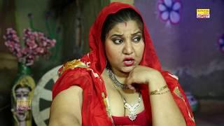 हरयाणवी जीजा साली comedy | new haryanvi comedy | haryanvi comedy 2017
