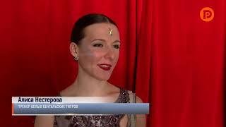 В Костромском цирке состоялась премьера Носорог-шоу