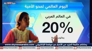 الحروف العربية.. وآفة الأمية
