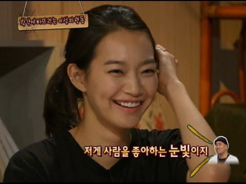 【TVPP】 Shin MinA - Smile that makes men fall in love, 신민아 - 남자들 오해 사는 미소 @ Come and Play