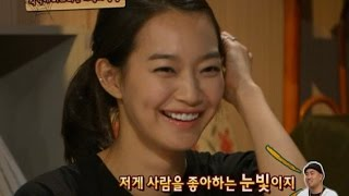 【TVPP】 Shin MinA - Smile that makes men fall in love, 신민아 - 남자들 오해 사는 미소 @ Come and Play