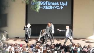 140222 U-KISS Break up