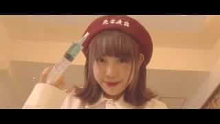 マックスストレス(feat. NAIKA MC & 崇勲) / BLUE GUM CLUB 作詞:GUM...