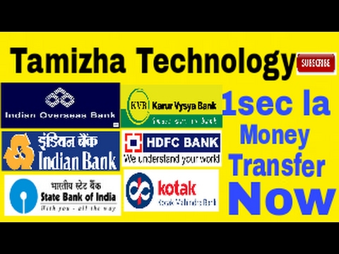 All Bank Money Transfer in one sec (TAMIL) by Rj