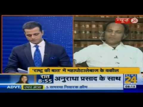 Rashtra Ki Baat: Nirav Modi के वकील Vijay Agarwal का धमाकेदार इंटरव्यू