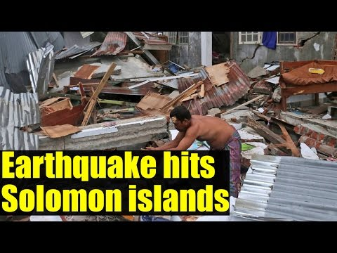 Solomon Islands hit by earthquake, no tsunami warning | Oneindia News