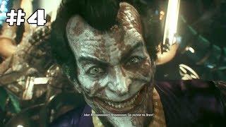 Batman: Arkham Knight - Part 4 - RETURN OF THE JOKER!