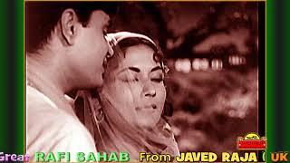 RAFI & ASHA JI~Film-PYAR KA SAGAR~{1961}~Mujhe Pyar Ki Zindagi Dene Wale~[*HD Video-Audio]*[TRIBUTE]