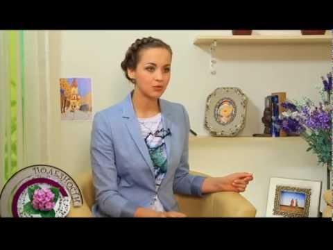 Татьяна ЧАЙКА -- врач1-ойкатегории  клиники «Оксфорд МедикалОдесса»  в программе «Полезности»