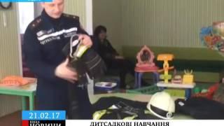 Черкаські дошкільнята пліч-о-пліч із рятувальниками приборкували полум