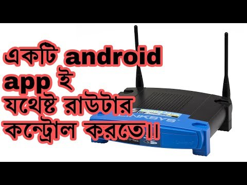 app will control router for you (block, parental control,pass,speed) ll digital generation ll
