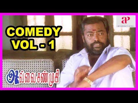 Avvai Shanmugi Movie Comedy | Part 1 | Kamal Haasan | Meena | Nagesh | Manivannan | Delhi Ganesh