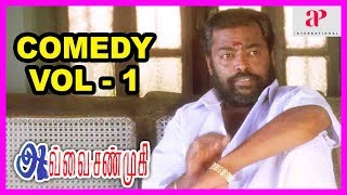 Avvai Shanmugi Movie Comedy | Part 1 | Kamal Haasan | Meena | Nagesh | Manivannan | Delhi Ganesh