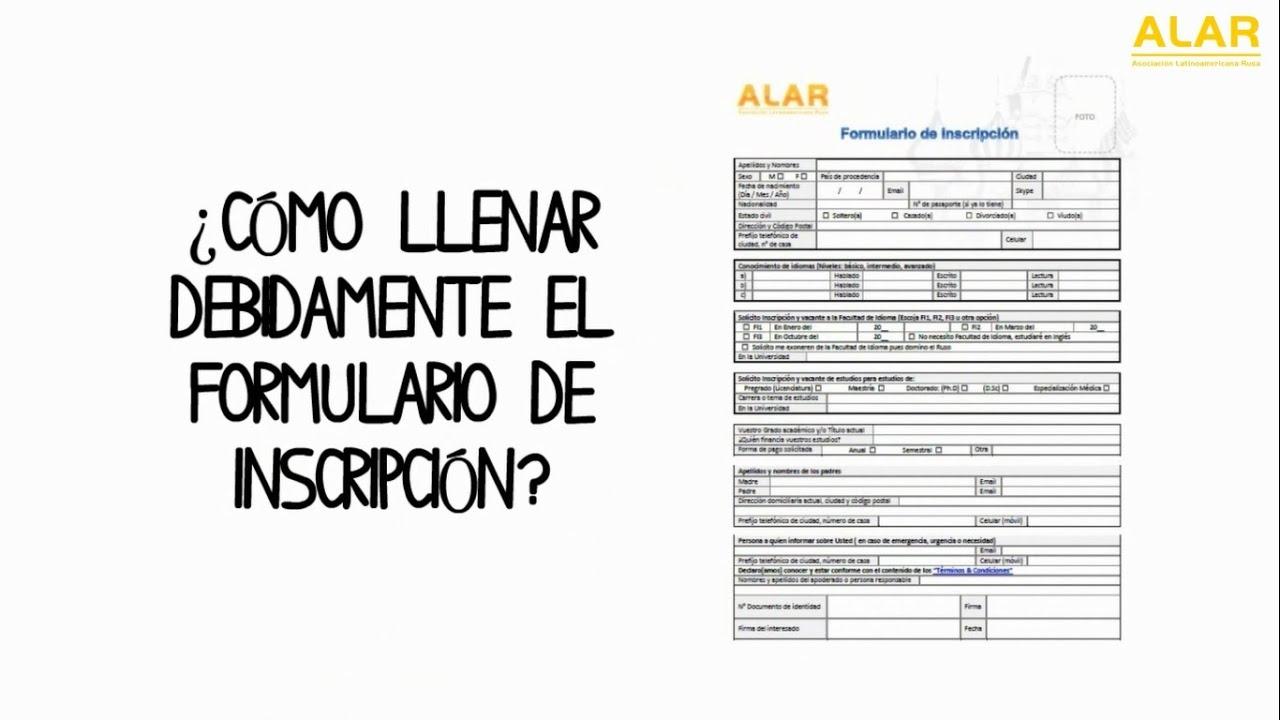 Cómo llenar el Formulario de Inscripción? - YouTube