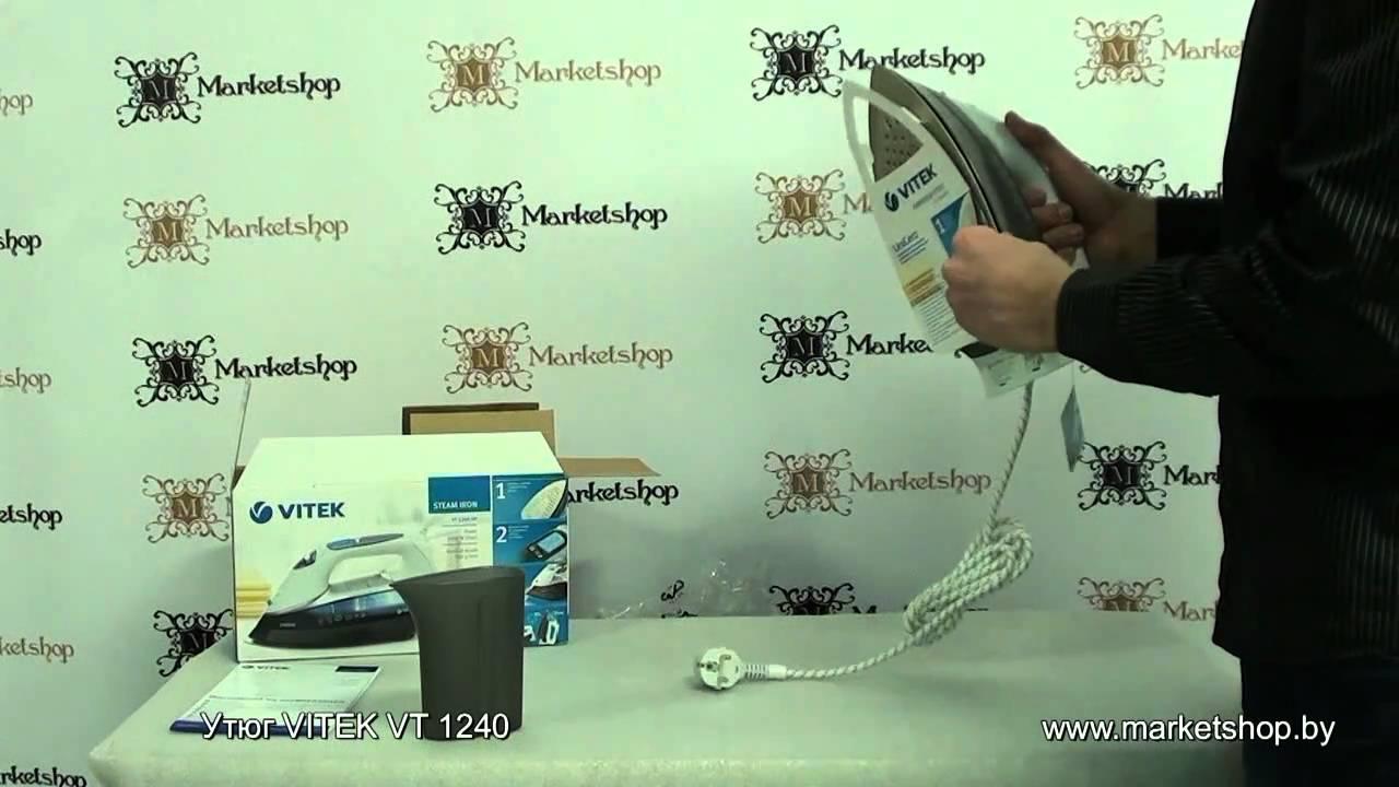 Утюг vitek vt-1209 bn – купить на ➦ rozetka. Ua. ☎: (044) 537-02-22, 0 (800) 303-344. Оперативная доставка ✈ гарантия качества ☑ лучшая цена $.