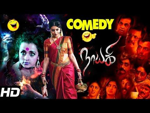 Nayaki Tamil Movie Comedy Scenes | Part 1...
