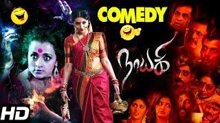 Nayaki Tamil Movie Comedy Scenes | Part 1 | Trisha | Satyam Rajesh | Sushma Raj | Manobala