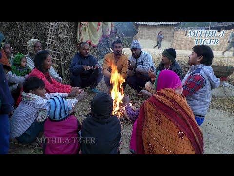 रामलाल के घूर #RamlalComedy #MithilaComedy #Mithila_Tiger