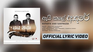 Ai Kale Adare - Official Lyric Video | Bathiya and Santhush