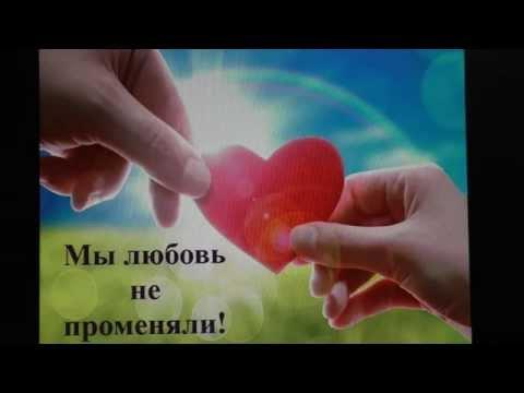 Поздравление любимого с Днем Святого Валентина - Лучшие видео поздравления [в HD качестве]