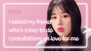 I asked my friend who's a boy to do consultations on love for me|Love Playlist|Season2-EP.01(ENCC)