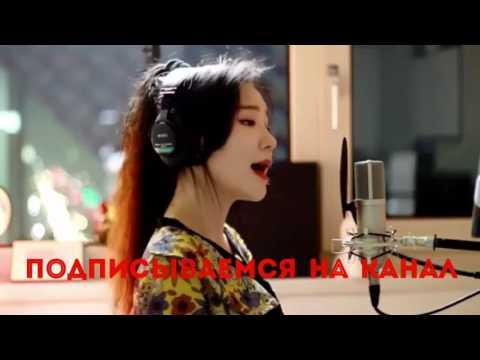 Despasido поёт девушка
