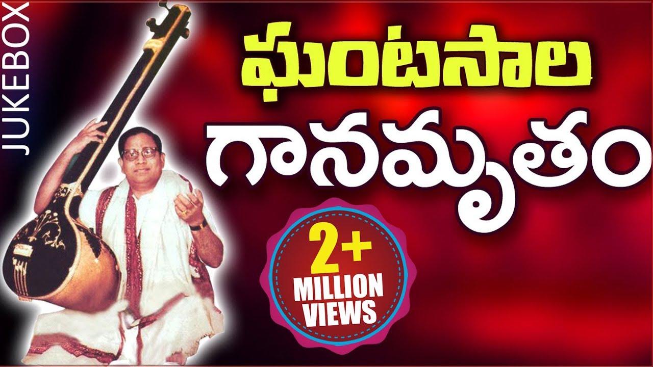 ghantasala ganamrutam telugu hit video songs collections youtube