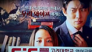 KBS2 ID - 2TV 생생정보 OP (2020.12.17)