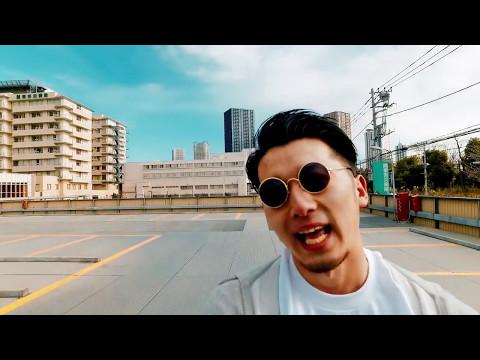 MC松島 & illmore - しらふ太郎