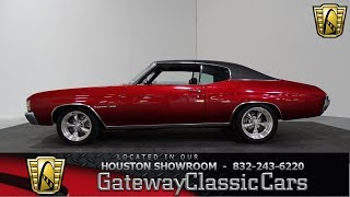 1971 Chevrolet Chevelle Gateway Classic Cars #842 Houston Showroom