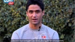 My Afghanistan My Future - Nisar Ahmad Bahawi