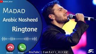 Madad New Arabic version Nasheed By Sami Yusuf || New Call Ringtone ||@Sunheri_ Kirne
