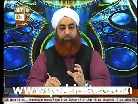 tootey hue bartan mai khana ya peena jaiz hai by Mufti Akmal Sahab