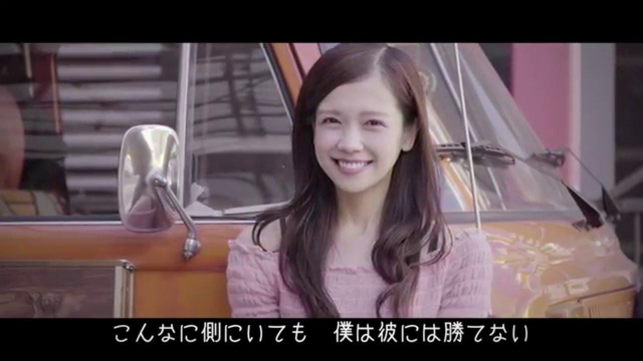 西郷葉介『彼』〜28歳 OLの休日...