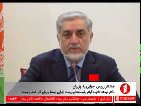 Afghanistan Dari News 12.06.2017 خبرهای افغانستان