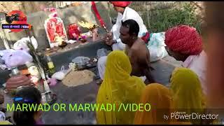 नखरालो  खेले चोवटे भैरूजी'दोनङी करमावास तेलियों  री ढिमङी bheru bhajan भोपाजी रा भाव बुज