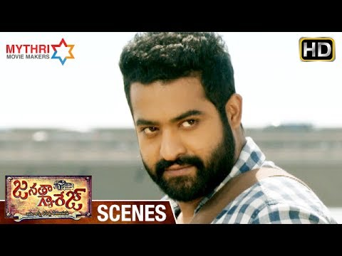Thumbnail: Jr NTR Stylish Fight | NTR Powerful Dialogues | Janatha Garage Telugu Movie Scenes | Mohanlal