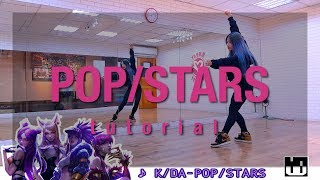 K/DA - 'POP/STARS' Dance Tutorial by Sara Shang