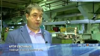 Как восстановить запчасти для автомобиля «Вольво»(, 2015-08-18T08:26:14.000Z)
