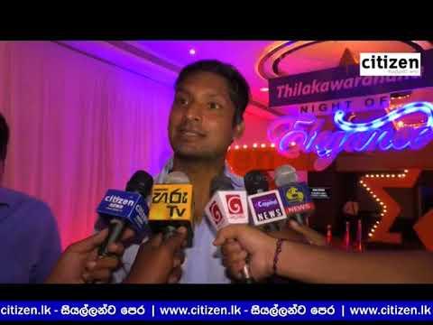 Kumar Sangakkara Speaks About Sri Lankan Cricket