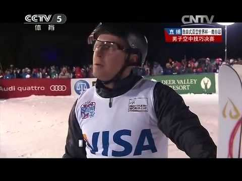 2013-2014 Freestyle Skiing Aerials World Cup Deer Valley Finals