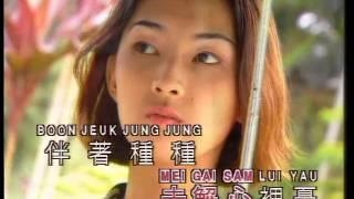 李键莨 Li Jian Liang - 用爱将心偷 Yong Ai Jiang Xin Tou