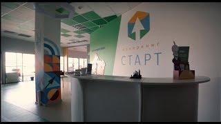 видео Аренда мини офисов и коворкинг